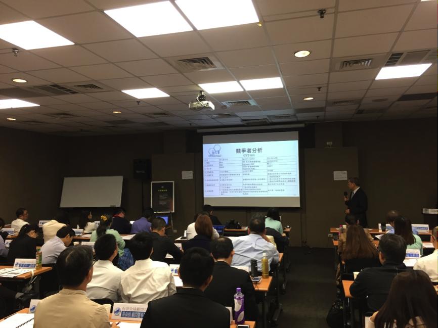2017/11/14獲選參加中小企業處與台灣經濟研究院舉辦的「投資人有約-冬季媒合會」