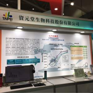 2017/6/29-7/2 Participated in 2017 Bio Taiwan Exhibition