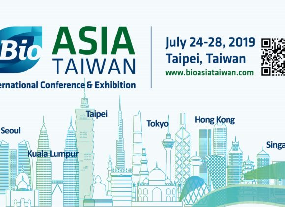 July 24-26,2019 Attendee of One-on-One Partnering Team host by BIO Asia-Taiwan International Conference & Exhibition